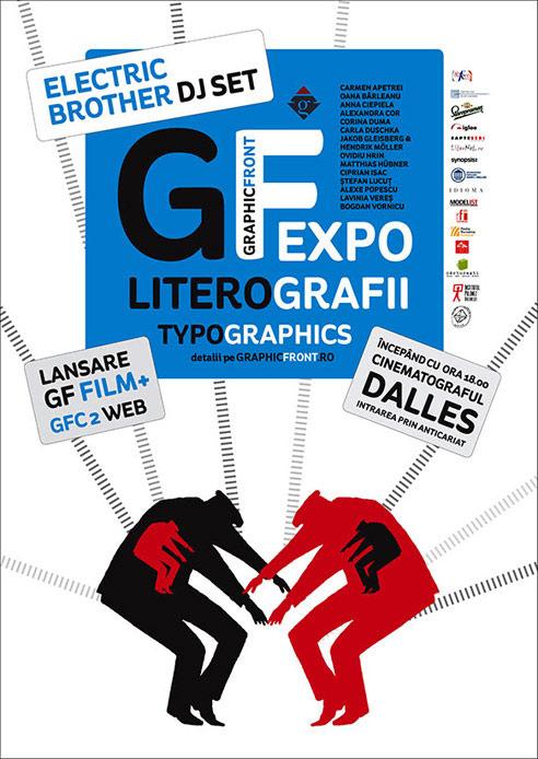 Expoziție GF + lansare web GF- Cea mai mare arhivă virtuală dedicată graficii românești, duminică, 11 noiembrie, orele 19.30