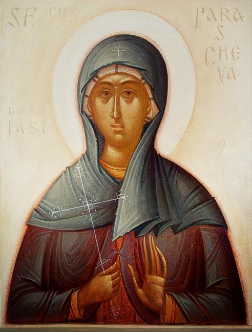 Expoziției de icoane, Toma Chituc. Marți, 3 decembrie, ora 19,30, Librăria Bizantină
