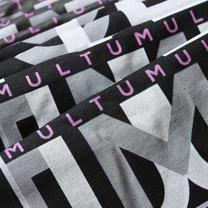 MULTUMULT concertează azi la Clubul Muzeul țăranului. Intrare și tricouri la liber. Ora 21.00